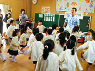 Teach in South Korea picture